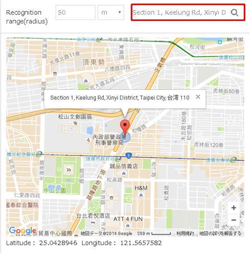 gps_address